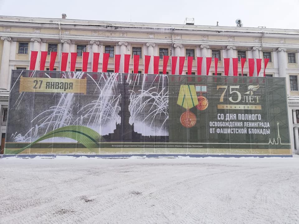 Petrohrad 1